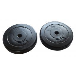V-fit 5kg Weight Plate Set