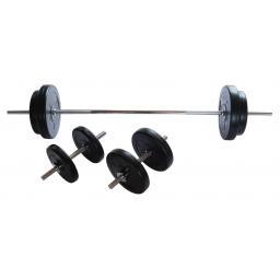 v-fit-stb09-2-bench-50kg-weight-set-[3]-125-p.jpg